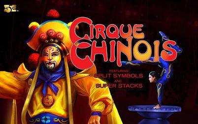 Play Cirque Chinois - Slots - High 5 Games